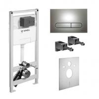 Инсталяционный комплект Schell Montus 030560099+030710099+030010099+030686499