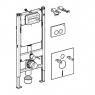 Комплект 5 в 1 унитаз подвесной Villeroy&Boch Omnia Architectura 5684H101 с комплектом Geberit Duofix 4в1 458.121.21.1