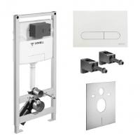 Инсталяционный комплект Schell Montus 30560099+030710099+030010099+030681599