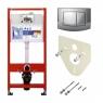 Комплект 5 в 1 унитаз подвесной Villeroy&Boch Subway 2.0 DirectFlush 5614R201 с комплектом TECEbase kit 4в1 9400005