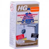 Средство для очистки посудомоечных и стиральных машин HG 248020161 200 гр