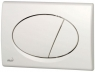 Комплект система инсталляции Alca Plast AM101/1120 Sadromodul с кнопкой M70
