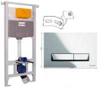 Комплект инсталяции Imprese 3 в 1 i8120