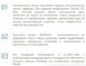 Умывальник из литого мрамора Miraggio Varna 1000 матт 90х42 см